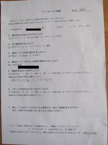 大阪市で家電や家具の回収で即日対応させて頂いたお客様の声