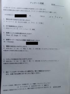 大阪市内にてシングルベッドと寝具一式の回収に伺ったお客様の声