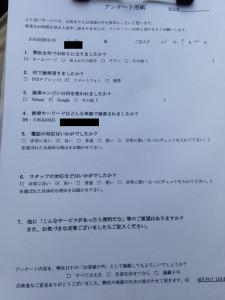 大阪市内にて自転車と原付の回収依頼に伺いました!