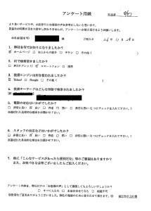 大阪市で家具や食器の回収処分のご依頼を頂いたお客サマのお声