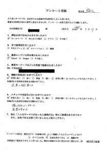 和泉市にて子供用バギー、ベビーシート等の回収処分