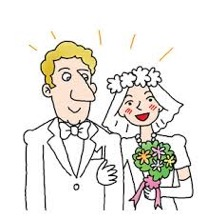結婚と引っ越し
