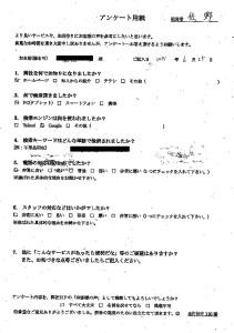 八尾市にてスチール棚 雑誌などの回収処分
