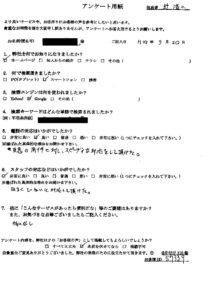 大阪市内にてゴミの屋敷の整理 お客様の声