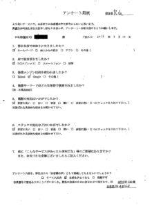 大阪府松原市にてゴミ屋敷の掃除 お客様の声