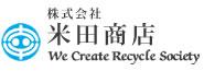株式会社米田商店高石リサイクルセンター