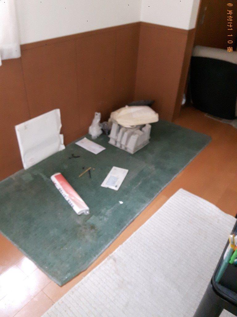 【堺市北区】マッサージチェアの回収・処分ご依頼 お客様の声