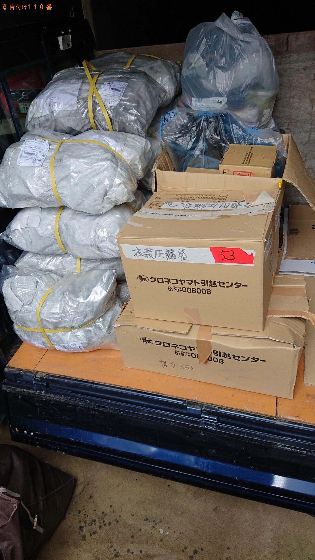 【箕面市】2tトラック1台程度の出張不用品の回収・処分ご依頼