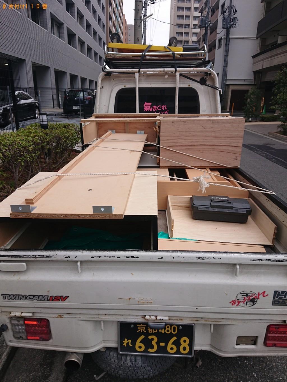 【田尻町】収納付きシングルベッドの枠の回収・処分ご依頼