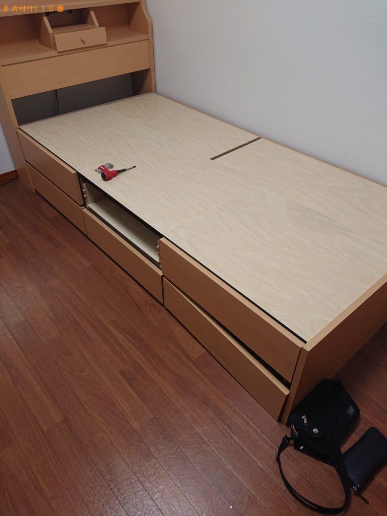 収納付きシングルベッドの枠の回収・処分ご依頼
