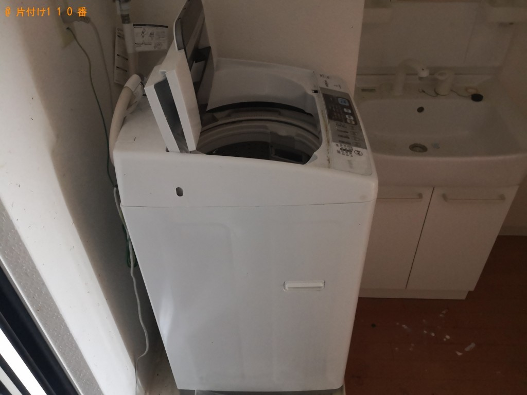 【守口市金下町】洗濯機の回収・処分ご依頼 お客様の声