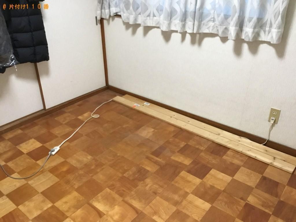 【大阪市淀川区】マッサージチェアの回収・処分ご依頼 お客様の声