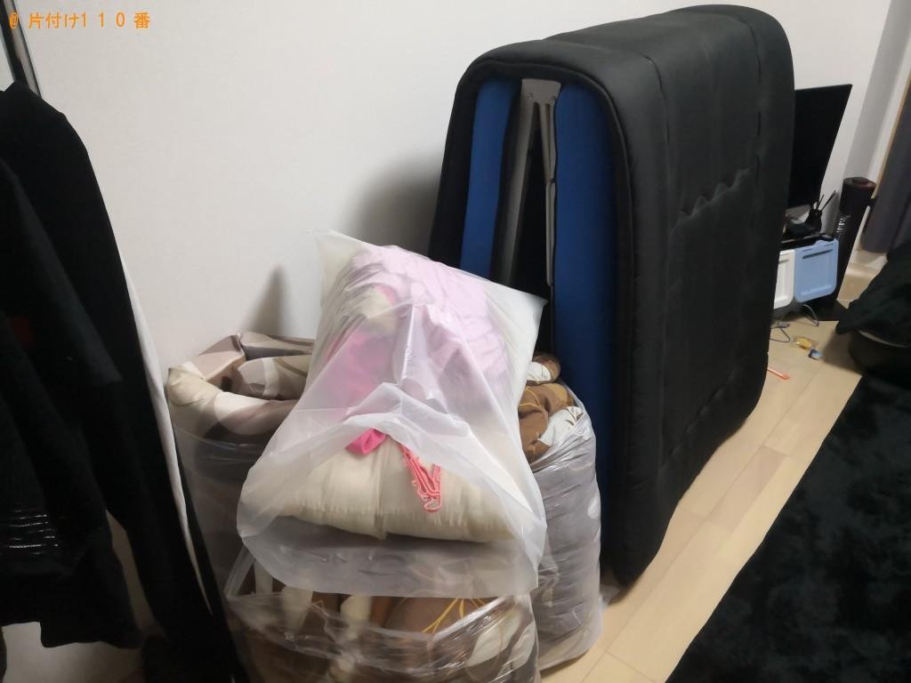 【大阪市中央区】折り畳みベッド、布団等の回収・処分ご依頼