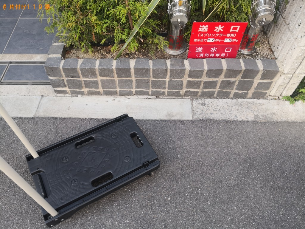 【大阪市北区】洗濯機の回収・処分ご依頼 お客様の声