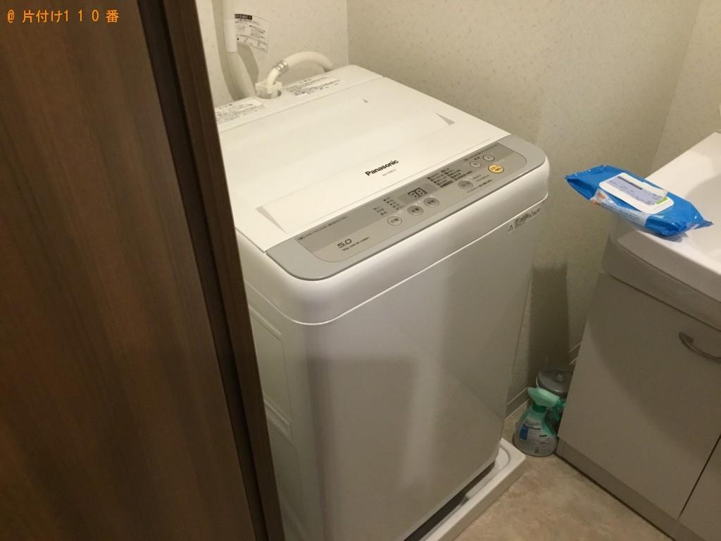 【大阪市福島区】家電、家具の運搬のご依頼 お客様の声