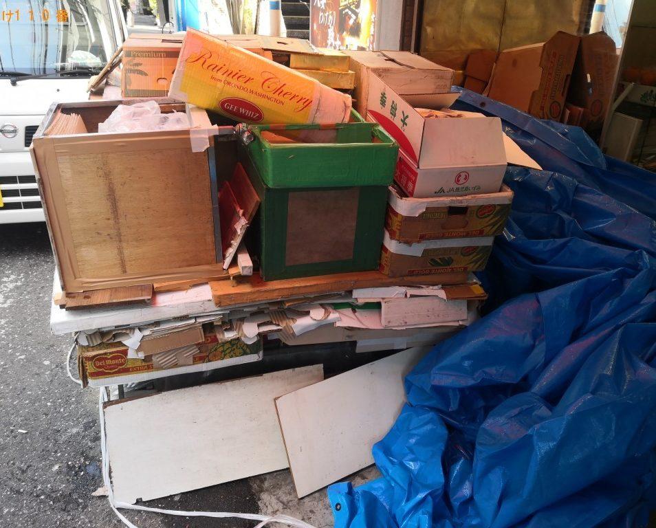 【大阪市中央区】軽トラック1台程度の出張不用品の回収・処分ご依頼