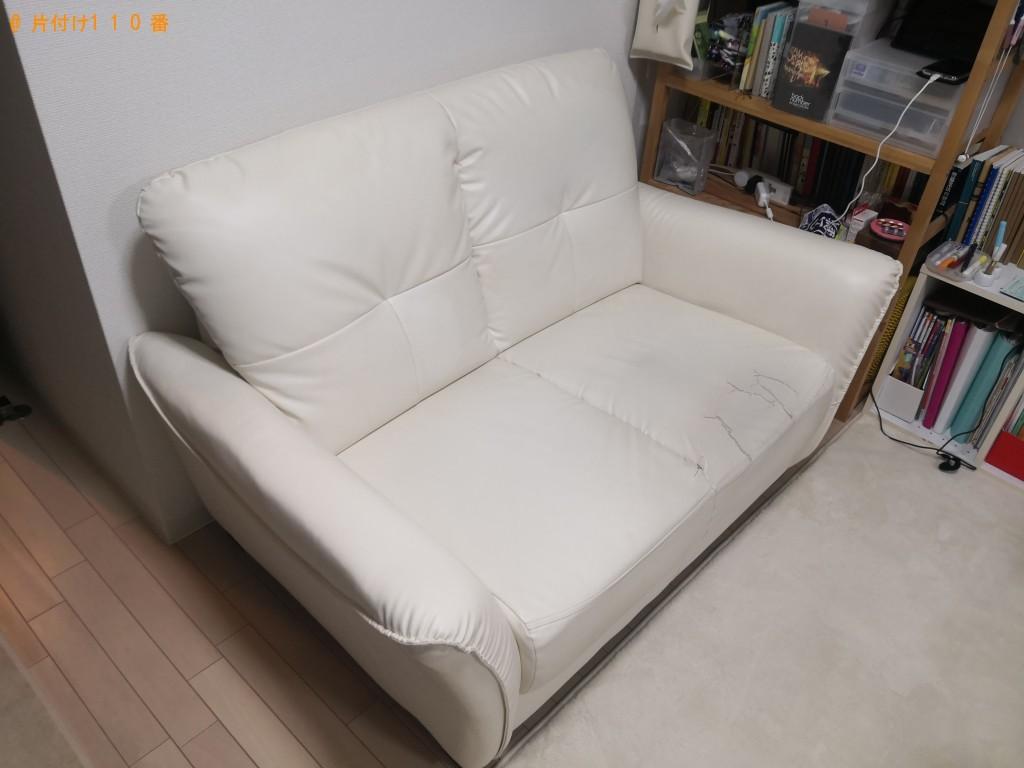 【大阪市城東区】ソファーの回収・処分ご依頼 お客様の声