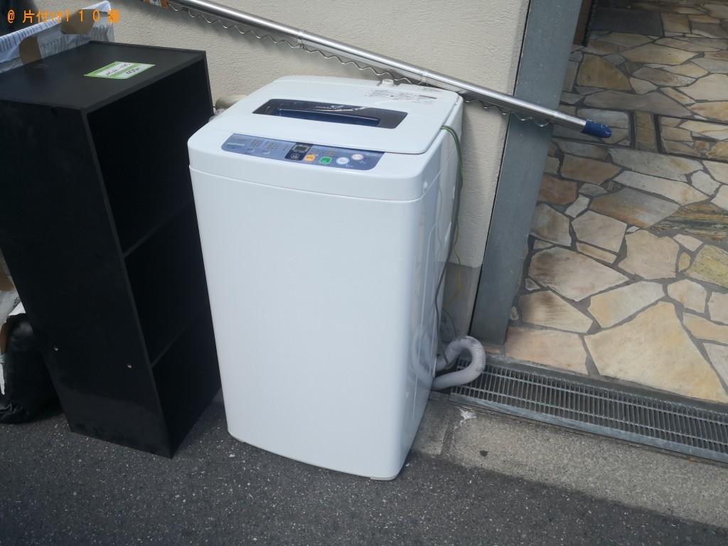 【大阪市中央区】洗濯機の回収・処分ご依頼 お客様の声