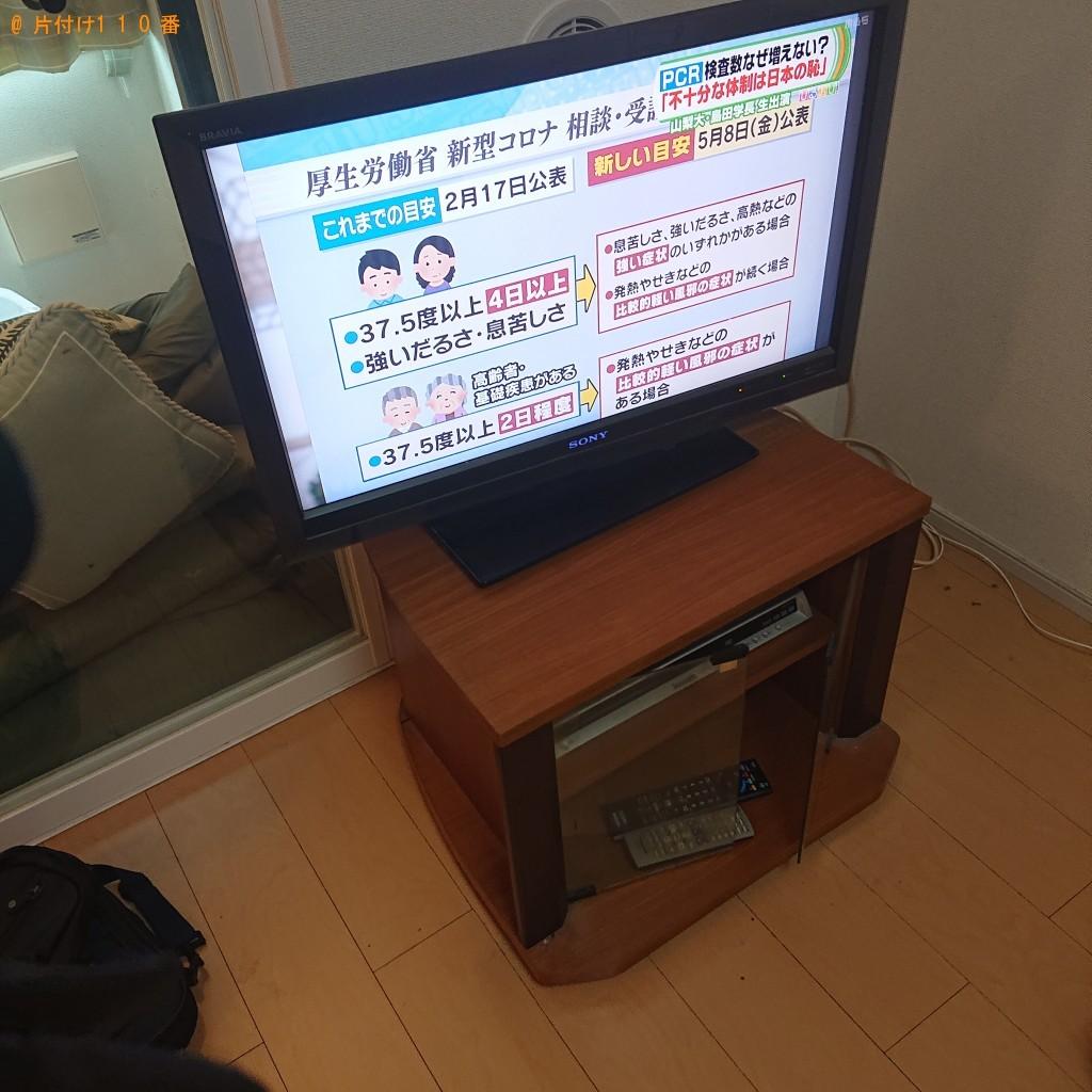 【摂津市】ソファ、テレビ、テレビ台などの回収・処分 お客様の声