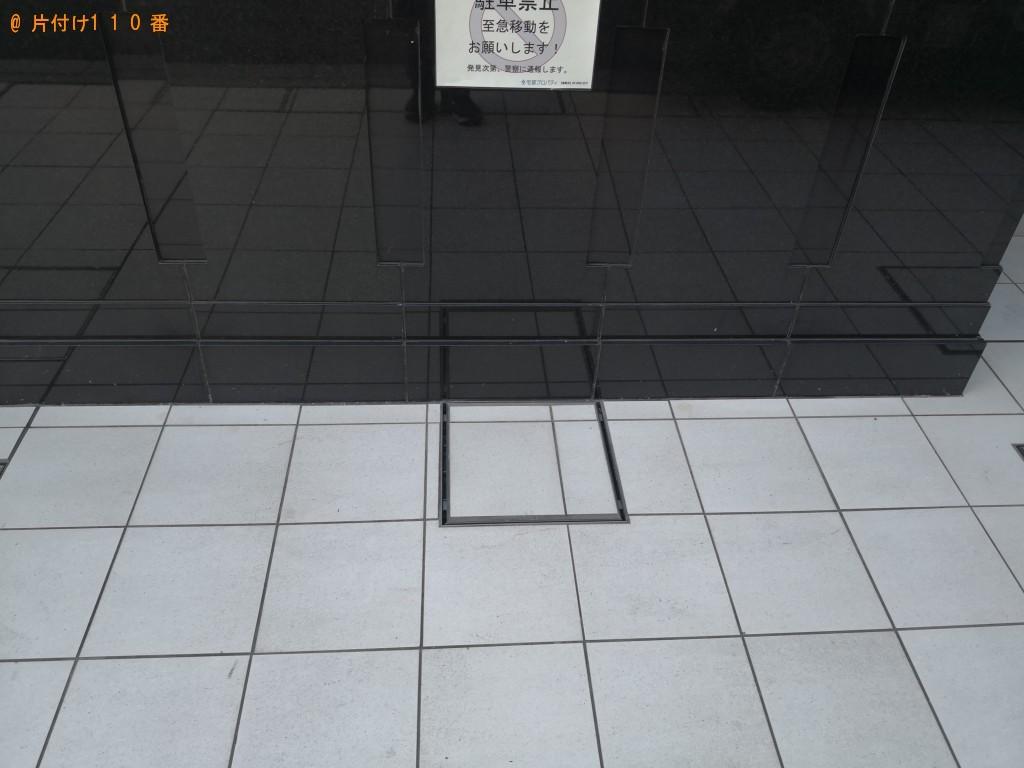 【大阪市都島区】セミダブルマットレスの回収・処分 お客様の声