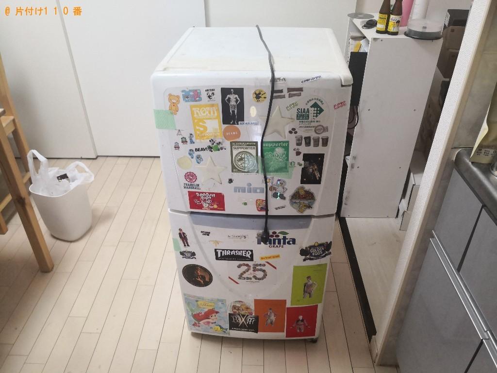 【大阪市浪速区】冷蔵庫の回収・処分ご依頼 お客様の声