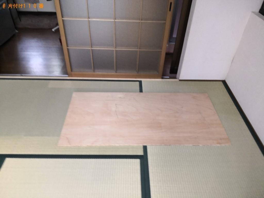 【大阪市西成区】マッサージチェアの回収・処分ご依頼 お客様の声
