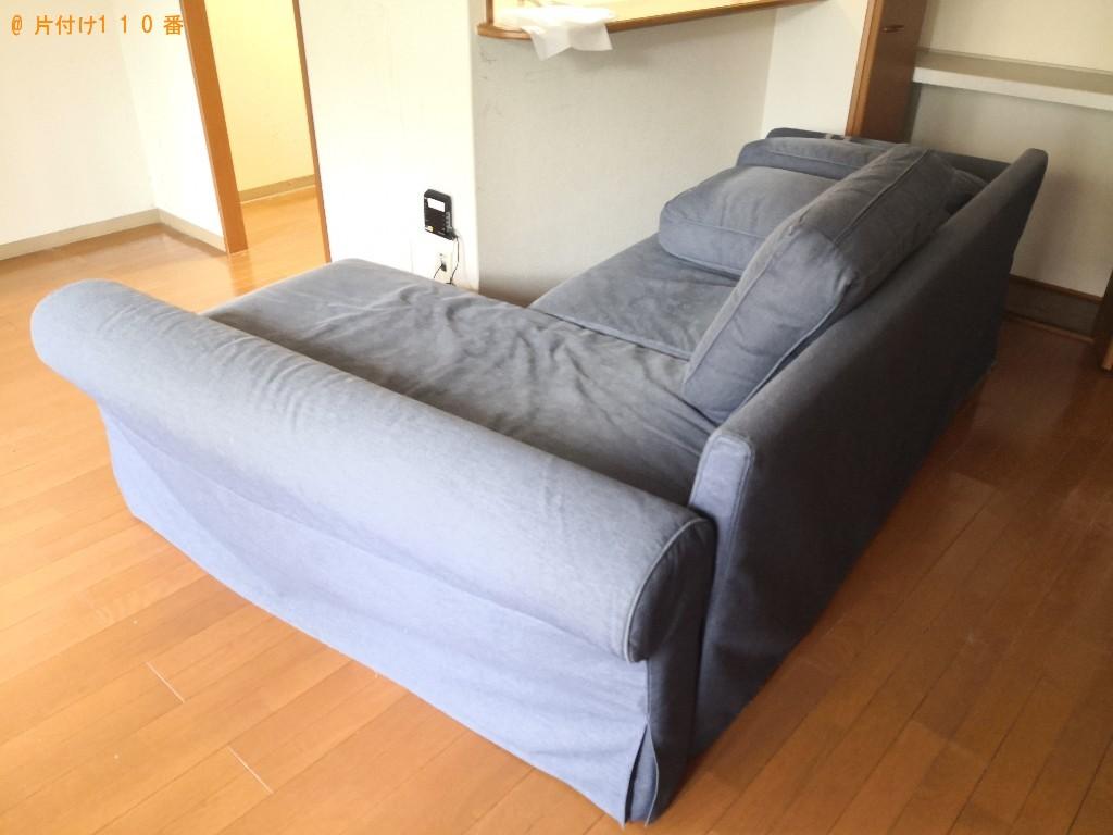 【枚方市】四人掛けソファーの回収・処分ご依頼 お客様の声