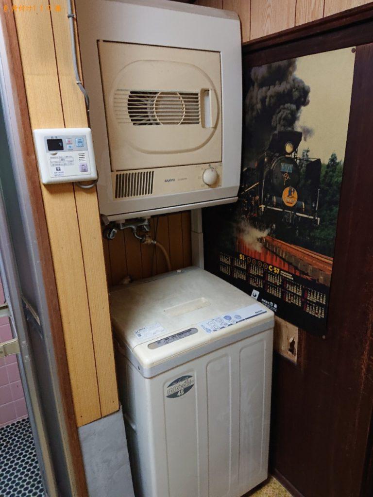 冷蔵庫、エアコン、マッサージチェア等の回収・処分