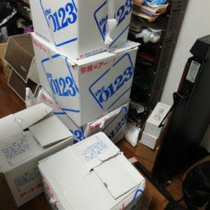 【豊中市】椅子、ダンボール、小型家電等の回収・処分ご依頼