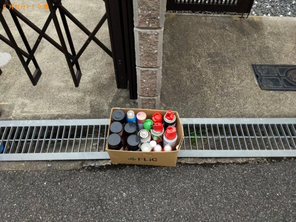 【大阪市旭区】スプレー缶の回収・処分ご依頼 お客様の声