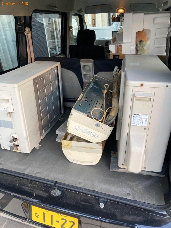 【堺市南区】エアコンの回収・処分ご依頼 お客様の声