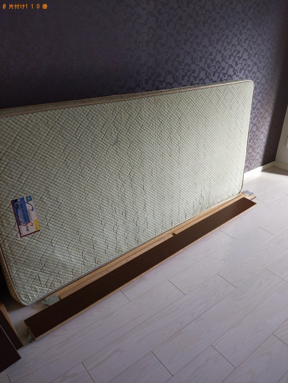 【大阪市東住吉区】マットレス付きシングルベッドの回収・処分ご依頼