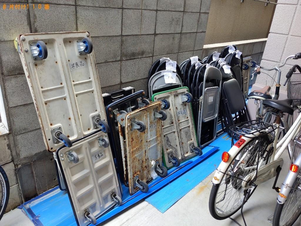 【大阪市都島区】パイプ椅子、台車の回収・処分ご依頼 お客様の声
