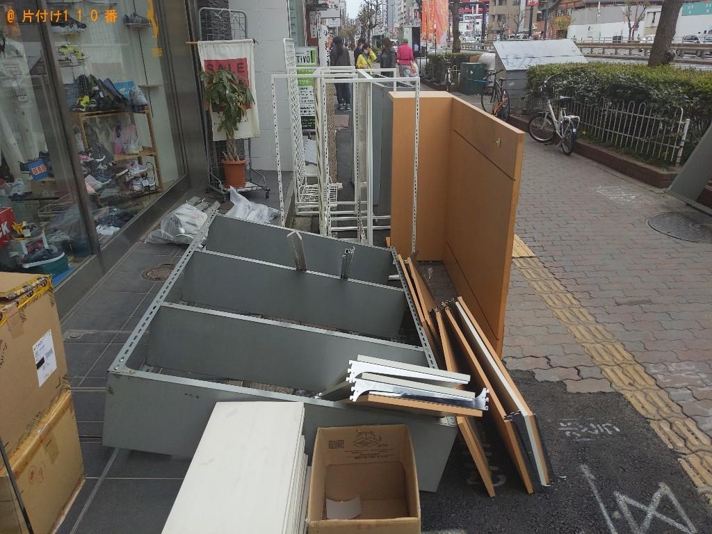 【大阪市浪速区】什器の回収・処分ご依頼 お客様の声