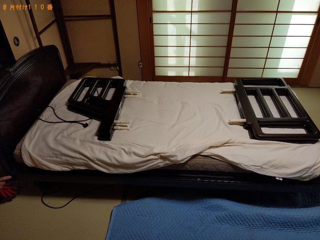 【吹田市山手町】電動介護ベッドの回収・処分ご依頼 お客様の声