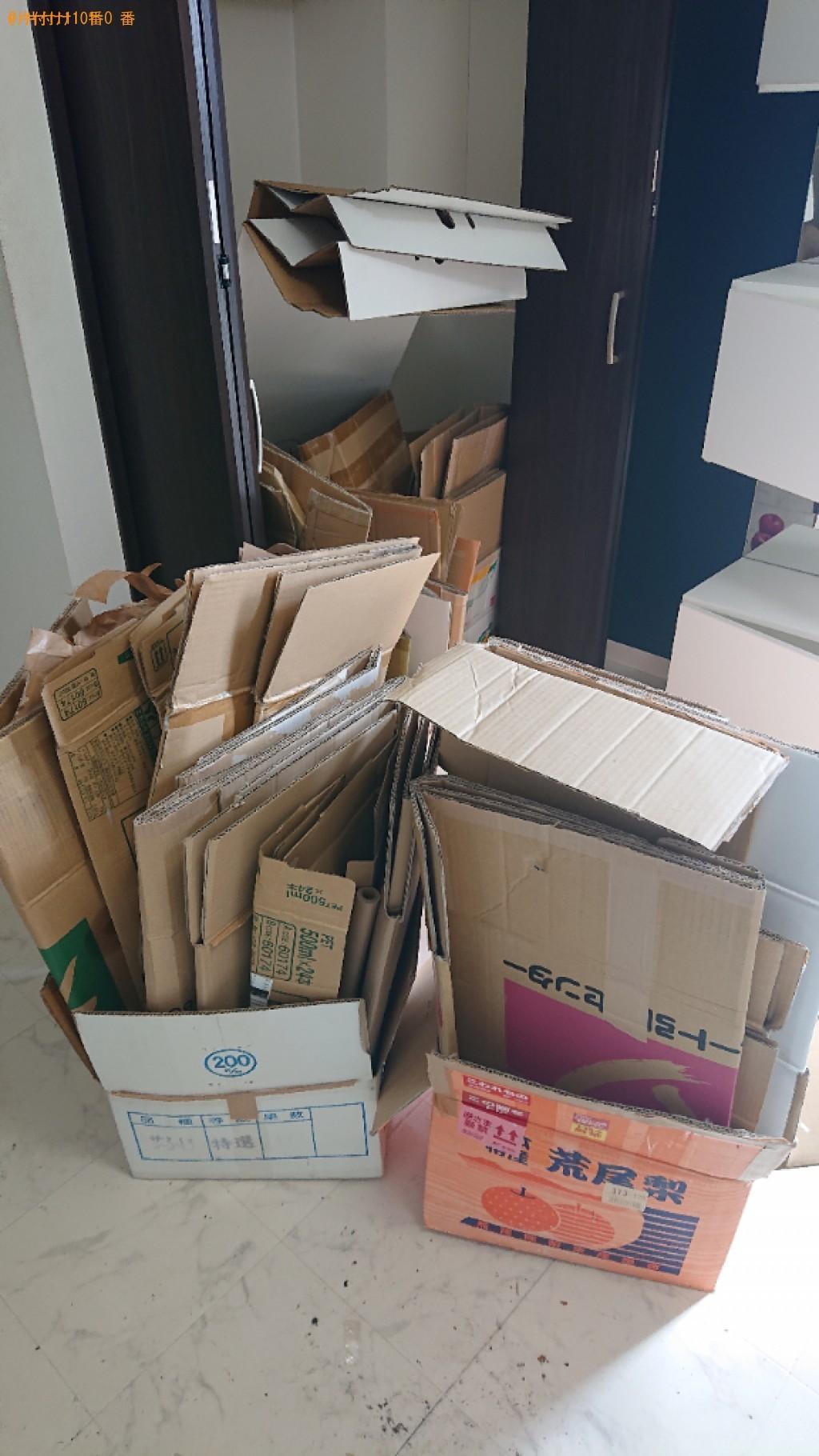 【堺市西区】ダンボール、一般ごみの回収・処分ご依頼 お客様の声