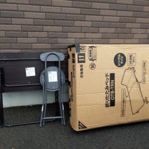 【八尾市宮町】折り畳みベッド、椅子、折り畳みテーブル